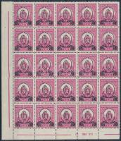 1931 Kisegítő 506A negyed ív (7.500)