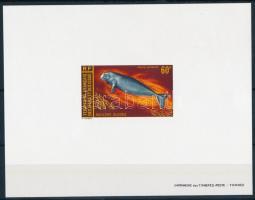 1973 Dugong de luxe blokk Mi 81