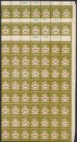 1946 Milliárdos sor 70-es ívdarabokban (7.000)