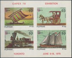 International Stamp Exhibition, CAPEX´78 imperf block, Nemzetközi bélyegkiállítás, CAPEX´78 vágott blokk