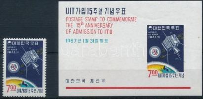 Space research stamp + block, Űrkutatás bélyeg + blokk