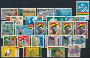 1966-1967 7 diff stamps, 1966-1967 7 klf sor