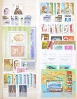 Magyar gyűjtemény 1981-1995 16 lapos Schaubek rugós berakóban. Szépen kezelt anyag, magas katalógus és névérték!