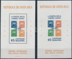 Costa Rica stamp perf and imperf blocks, 100 éves a Costa Ricai bélyeg fogazott és vágott blokk