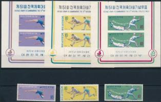1970 Nemzeti sportjátékok sor Mi 734-736 + blokksor Mi 311-313