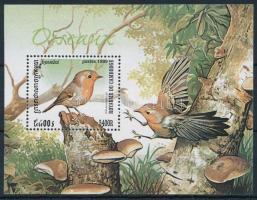 Songbirds block, Énekesmadarak blokk