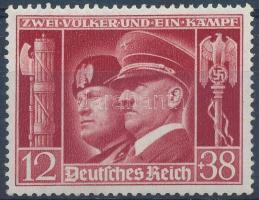1941 Német-olasz barátság Mi 763