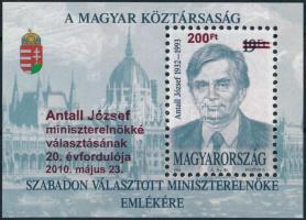 2010 Antall József felülnyomott blokk (4.000)