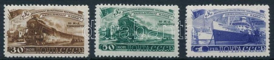 1948 Ötéves terv 3 érték Mi 1252-1253, 1255