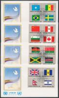 Flags (IV) set 4 blocks of 4 4 UNICEF FDC, Zászlók (IV) sor 4 négyestömbben 4 db UNICEF FDC-n