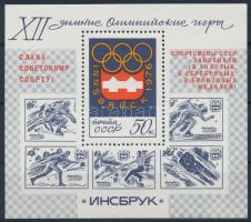 Winter Olympics overprinted block, Téli olimpia felülnyomott blokk