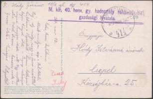 1917 Tábori posta képeslap / Field postcard M.kir. 40. honv. gy. hadosztály rohamzászlóalj gazdasági hivatala + TP 414 b