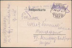 1917 Tábori posta levelezőlap / Field postcard 12. honvéd gyalog ezred + TP 415