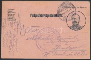 1916 Tábori posta képeslap / Field postcard KOMMANDO in Wladimir-Wolynski + HP 171