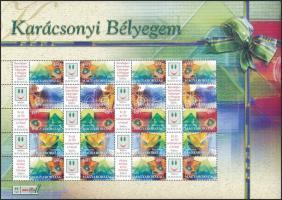 2004 Karácsonyi bélyegem - Üvegdíszek, sorszám nélküli promóciós teljes ív (11.000)