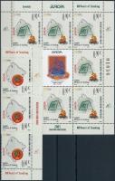 2007 Europa CEPT: Cserkészet kisív + ívsarki hármastömb Mi 137-138