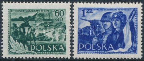 1954 Studzianki csata sor Mi 866-867