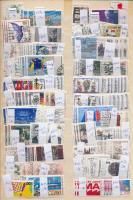 NSZK 1981-2006 ~1300 db bélyeg + 95 db NSZK és NDK CM 8 lapos A4-es berakóban