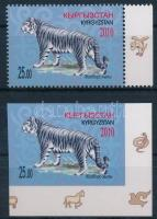Kínai Újév: Tigris éve fogazott ívszéli és vágott ívsarki érték Chinese New Year: Year of the Tiger perf and imperf stamp