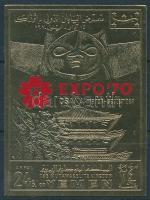 World Exposition golden foiled imperforated stamp, Világkiállítás aranyfóliás vágott bélyeg