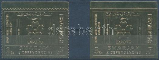 World Expo golden foiled margin perforated and imperforated stamp, Világkiállítás arany fóliás ívszéli fogazott és vágott bélyeg