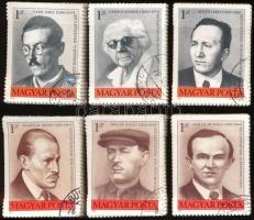 1975-1976 Munkásmozgalom (I-II) 2 sor bündlikben (20.000)