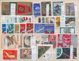 Szovjetunió 1960-1970 3 db sor + 16 db önálló érték (Mi EUR 70,-)