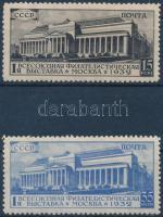 1932 Bélyegkiállítás Mi 422-423 (**Mi EUR 130,-)