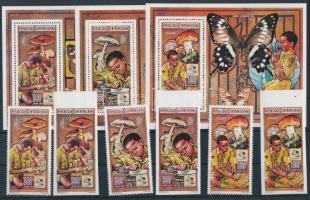 1995 Gomba sor 3 vágott + fogazott értéke + blokkforma Mi 1652+1656-1657