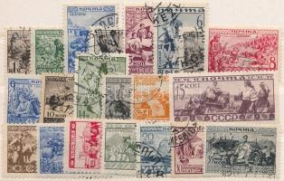 1933 Szovjetunió népei sor Mi 429-449 (Mi EUR 50,-)