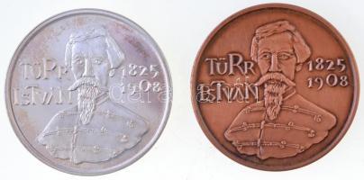 Lantos Györgyi (1953-) 1988. MÉE XVIII. Vándorgyűlés - Baja / Türr István Ag és Br emlékérem pár (35,86g/0.835/42,5mm) T:1(PP)