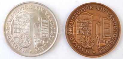 Bognár György (1944-) 1984. MÉE XIV. Vándorgyűlése Gyöngyös / Gyöngyös alapításának 650. évfordulója Ag és Br emlékérem pár (42,02g/0.640/42,5mm) T:1- kis patina