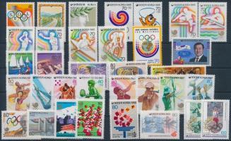 1981-1992 Nyári olimpia 8 klf önálló érték + 10 klf sor