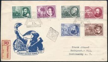 1952 1848-as szabadságharcosok sor ajánlott FDC-n, a 20f, 50f, 1,50Ft B fogazással (~16.000)