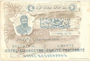 1908 Liberté, égalité, fraternité / Liberty, Equality, Fraternity, Young Turk Revolution in July, propaganda card, Greek and Turkish texts (EK)