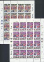 1983 Emberi Jogok kisívsor Mi 117-118