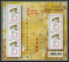 Chinese New Year, Tiger minisheet, Kínai újév, tigris kisív
