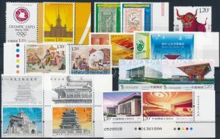 2006-2008 17 stamps, 2006-2008 17 klf bélyeg