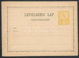 1871 Használatlan díjjegyes levelezőlap, hátoldali Eperies nyomtatással