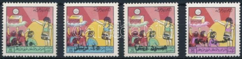 Iskolai Postatakarék-bélyeg sor School Post Office Savings Stamps set