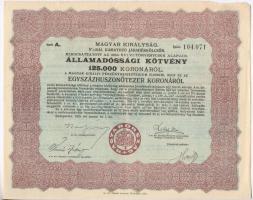 Budapest 1925. Magyar Királyság 5%-kal kamatozó Járadékkölcsön Államadóssági Kötvény 125.000K, 250.000K, 500.000K, 1.000.000K, 5.000.000K és 10.000.000K-ról szelvények nélkül T:II-III