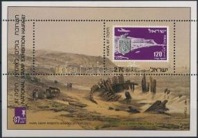 National Stamp Exhibition block, Nemzeti Bélyegkiállítás blokk