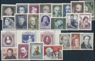 1966-1984 Híres emberek motívum 25 klf bélyeg, 1966-1984 Famous people 25 diff stamps