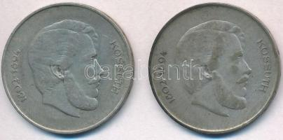 1947. 5Ft Ag Kossuth (2x) T:2- kis ph., patina