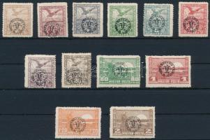 Debrecen II. 1919 Teljes sor fényes papíron Bodor vizsgálójellel (10.600)