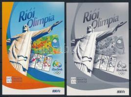 2016 Riói olimpia karton próbanyomat emlékívpár sorszám nélkül (készült 4 pár)