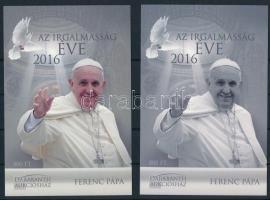 2016 Ferenc pápa: 2016 az Irgalmasság éve karton próbanyomat emlékívpár sorszám nélkül (készült 4 pár)