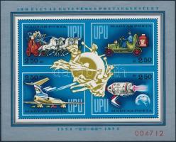 1974 100 éves az Egyetemes Postaegyesület, UPU (II) ajándék blokk (36.000)