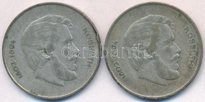 1947. 5Ft Ag Kossuth (2x) T:2- ph., patina