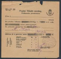 1892 Kétnyelvű postai föladó vevény kétnyelvű ZÁGRÁB UTALVÁNY bélyegzéssel